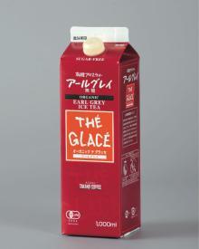 Organic The Glace Earl Grey Sugarless & japanese beverage