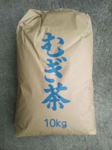 roasted barley tea company 10kg