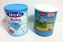 brand original baby formula milk powder in can