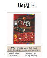 Seaweed  Laver  BBQ
