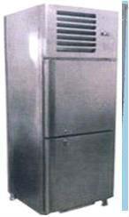 Two Door Refrigerator / Freezer