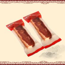 China jinhua dates hams forzen pork ham china supplier 250G