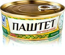 """PATE """"Liver"""" halal"""