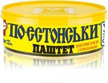 "PATE ""Estonian"""