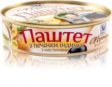 """PATE """"FROM turkey liver with olives"""""""