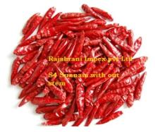 Supply of Sannam S4 chilli