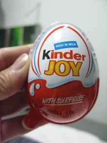 kinder surprise chocolate egg with toy