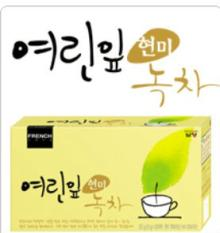 Namyang Green Tea