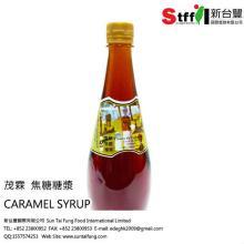 Caramel Syrup