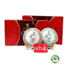 PuErh Tea - Pu-Erh Tea 2010 Colorful Yunnan Gift Packaging Raw And Ripe Pu-erh Tea 2*357g