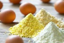 Factory Supply Best Egg Yolk Powder