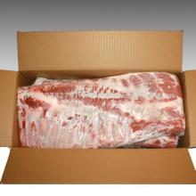 "Japanese-produced ""Waton Mochibuta"" pork belly"
