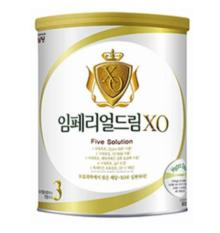 NAMYANG MIK POWDER IMPERIAL XO STEP3