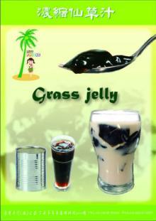 Grass Jelly