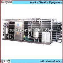 Autoclave/high pressure  canned   food   sterilizer /sterilization machine with ISO9001