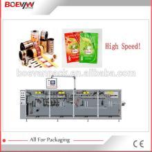 Hot-sale branded high speed lollipop packing machine