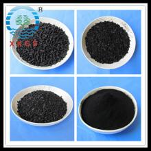 Coconut Granular/Wood Powder/ Coal Pellet Activated Carbon,activated carbon for water treatment