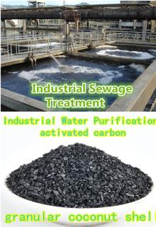 Coconut Shell Activated Carbon For Industrial Water Purification