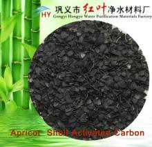 Nut shell activated carbon/High performance Nut shell activated carbon  filter   material /Widely used i