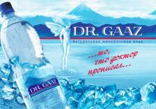 Caucasian mineral water