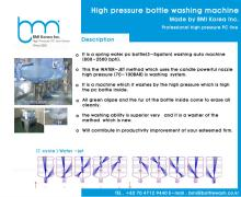 High pressure bottle washer
