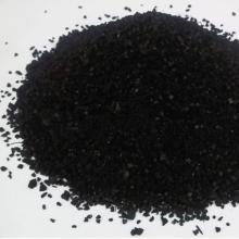 hangzhou hengxing activated carbon manufacturer coconut shell activated carbon for  water  clean