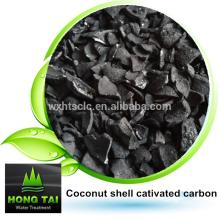 Granular activated carbon coconut