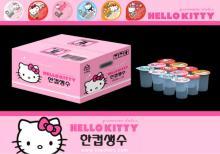 Hellokitty Cup Hi-water