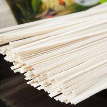 high quality cheap Konnyaku Juruo powder konjac dried noodles