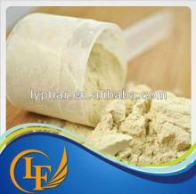 Bulk Supply whey protein powder