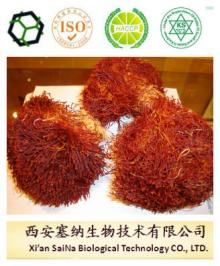 Saffron extract wholesale/low price products,China Saffron ...
