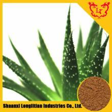 Pure Aloe Vera Extract / Barbaloin,Aloin 10%, 20%,50%,90%,98% by  HPLC / UV  10:1 by TLC