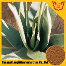 Best Quality And Organic Aloe Vera Plant Extract / Barbaloin,Aloin 10%, 20%,50%,90%,98% by HPLC/UV 1