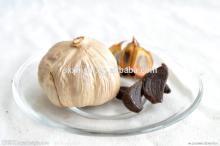 organic   black   garlic , china  black   garlic , Aged  Black   Garlic  Extract