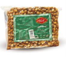 Golestan Export Saffron Pistachio