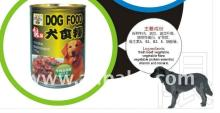 CANNED DOG FOOD BEEF AND VEGETABLE 375G