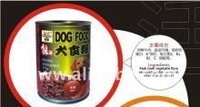 CANNED DOG FOOD BEEF 375G