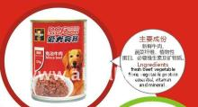 CANNED DOG FOOD MINCE BEEF
