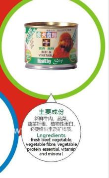 CANNED DOG FOOD BEEF AND VEGETABLE 180G