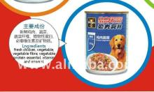 CANNED DOG FOOD MINCE CHICKEN AND VEGETABLE 375G