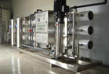 Reverse Osmosis Plant For Pure Water RO Water System