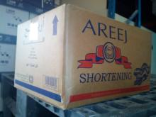 Areej Vegetable Shortening