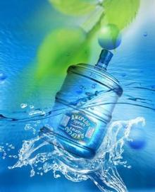 """Potable water """"Natural source of health"""""""