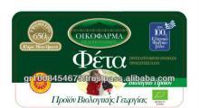 Organic Bio Greek White Soft Sheep Feta Cheese with P.D.O.