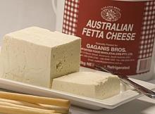 Gaganis Australian Feta Cheese