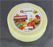 Bulgarian yellow cheese - Kashkaval