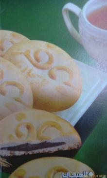 Cookies (Arabic Taste)