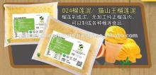 Premium Quality Pure D24 Durian Paste