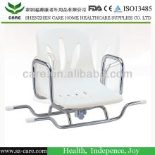 CARE most popular swivel shower seat shower chair
