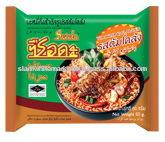 Thai Halal Instant Noodles,Serda Tom Klong flavour